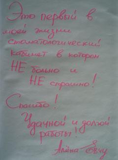 Алёна Евчу