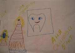 Отзывы о стоматологии «Приваблива усмішка»